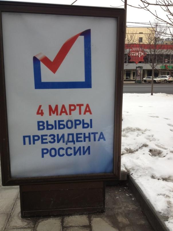 Si vota!