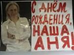 Anna Politkoskavja
