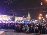 Mosca Putin