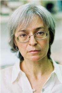 giardini Anna Politkovskaja