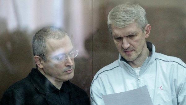 mikhail khodorkovsky platon lebedev