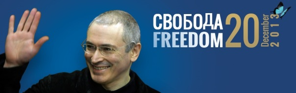 khodorkovsky libero