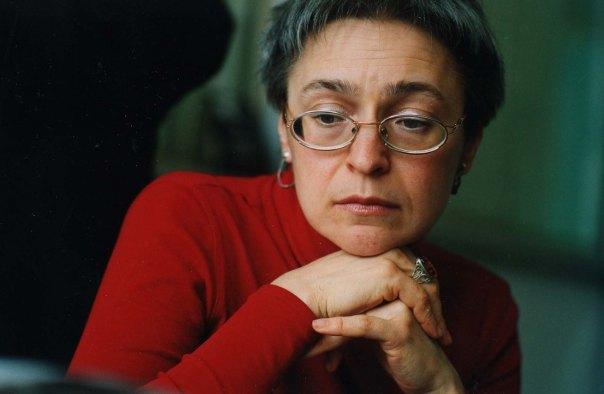 politkovskaya anna